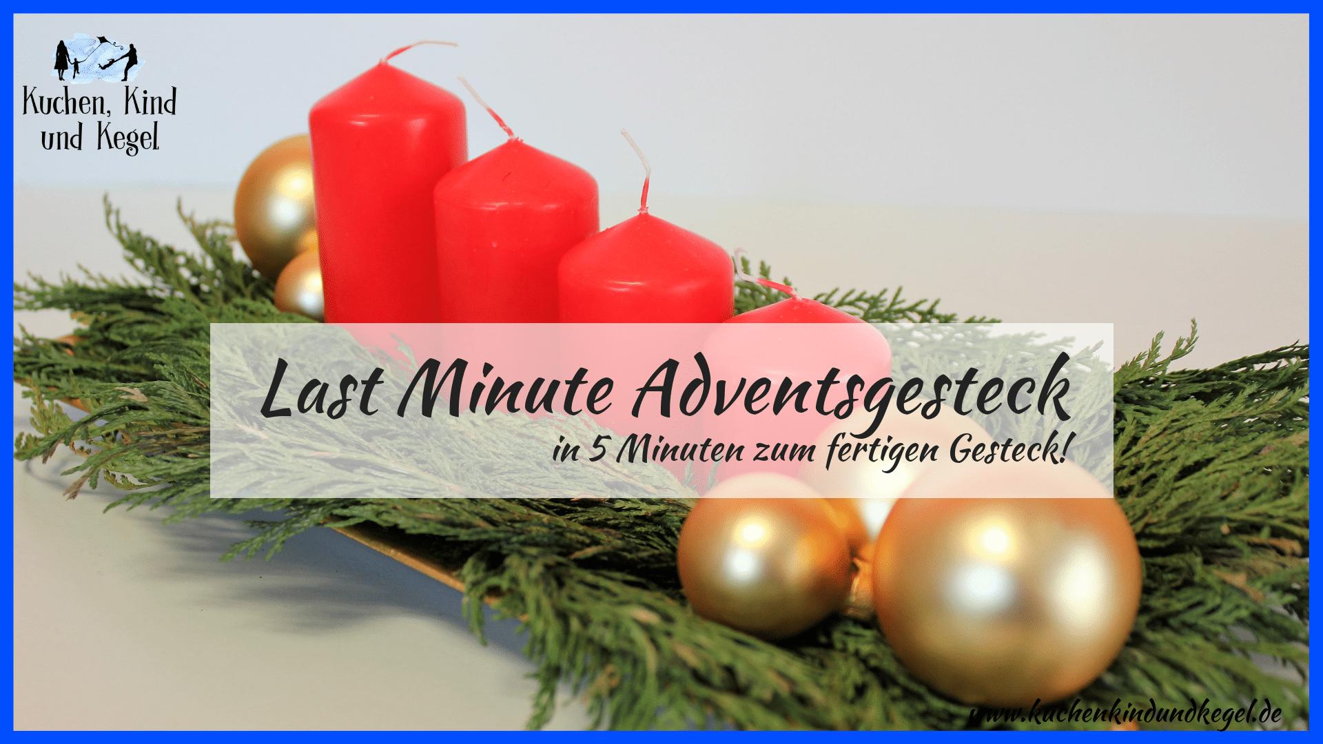 Last Minute Adventsgesteck In 5 Minuten Zur Festlichen Adventsdeko