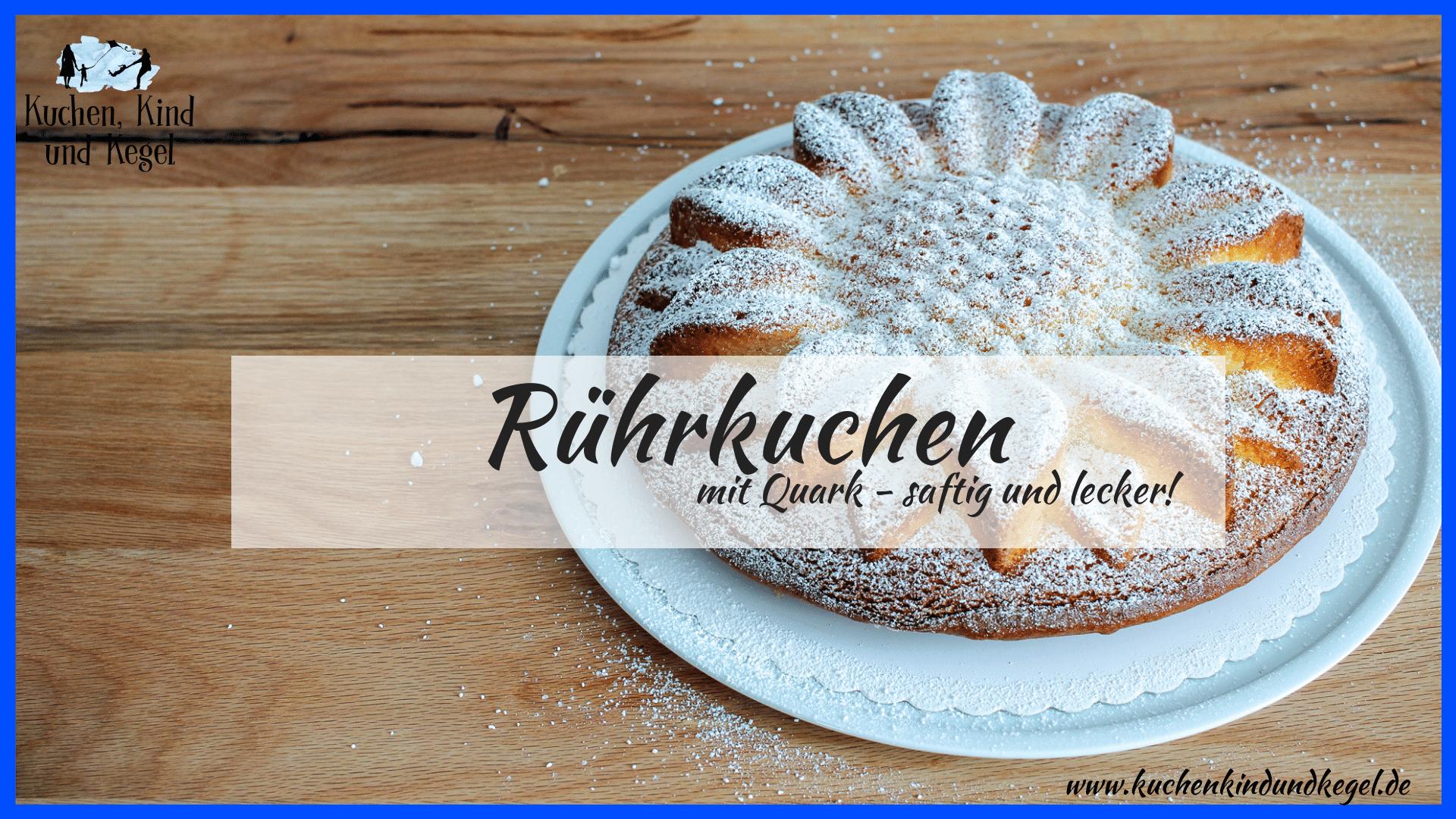 Ruhrkuchen Mit Quark Lecker Und Saftig Schnell Serviert